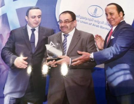 «الإسلامي الأردني» الأقوى عربياً في الخدمات المصرفية الإسلامية لعام 2015