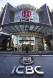 مصادر: فرع مركز دبي المالي لبنك صيني ينوي إصدار سندات دولارية