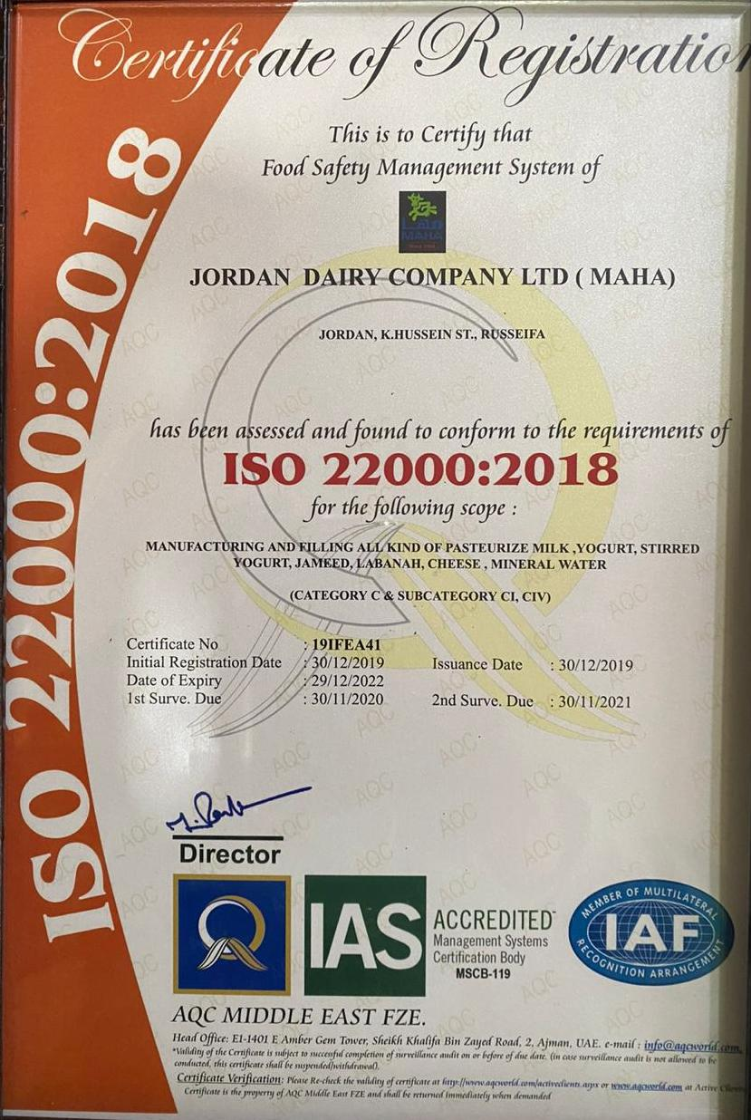 """شركة الالبان الاردنية """"مها"""" تحصل على شهادة الأيزو 22000:2018 لكافة منتجاتها لغاية 2022"""