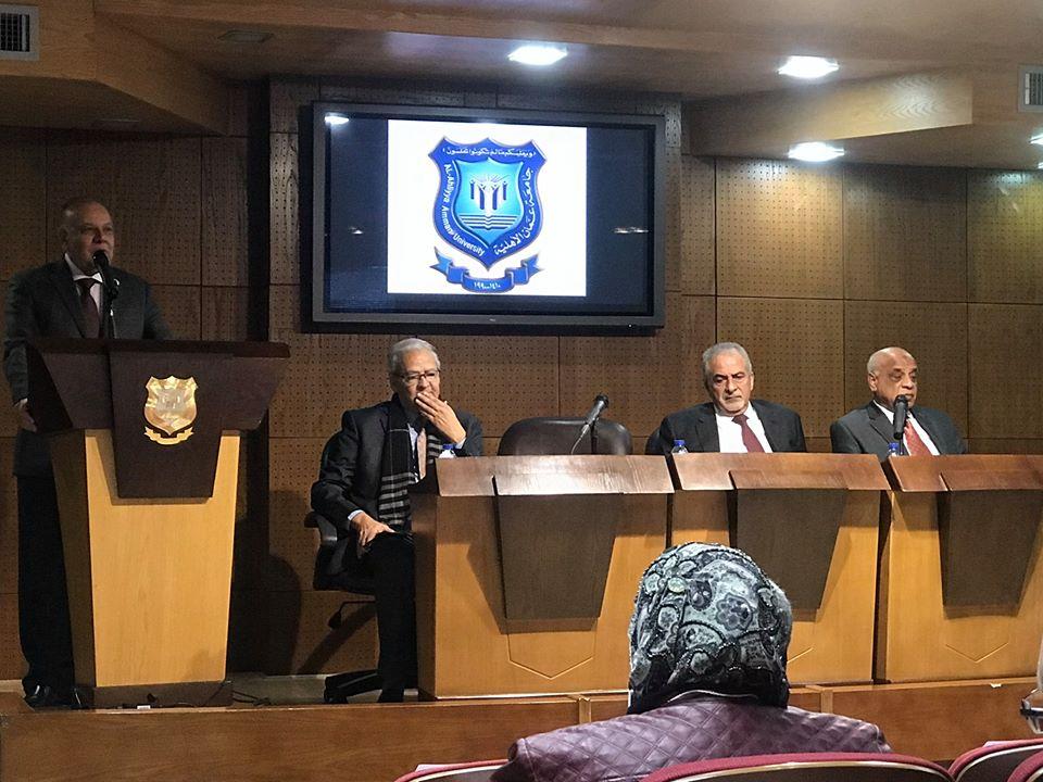 جامعة عمان الأهلية تستضيف الاجتماع 16 للمؤسسات التابعة لاتحاد الجامعات العربية