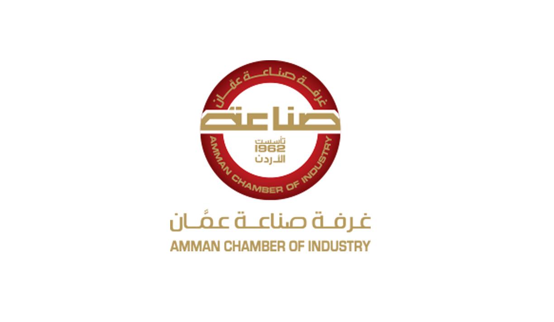 تجديد رخصة المهن من صناعة عمان والأمانة إلكترونيا