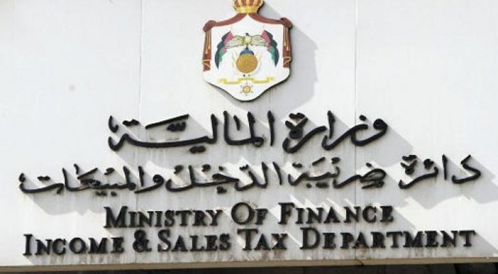الضريبة تدعو لتقديم اقرارات الدخل للسنة 2019