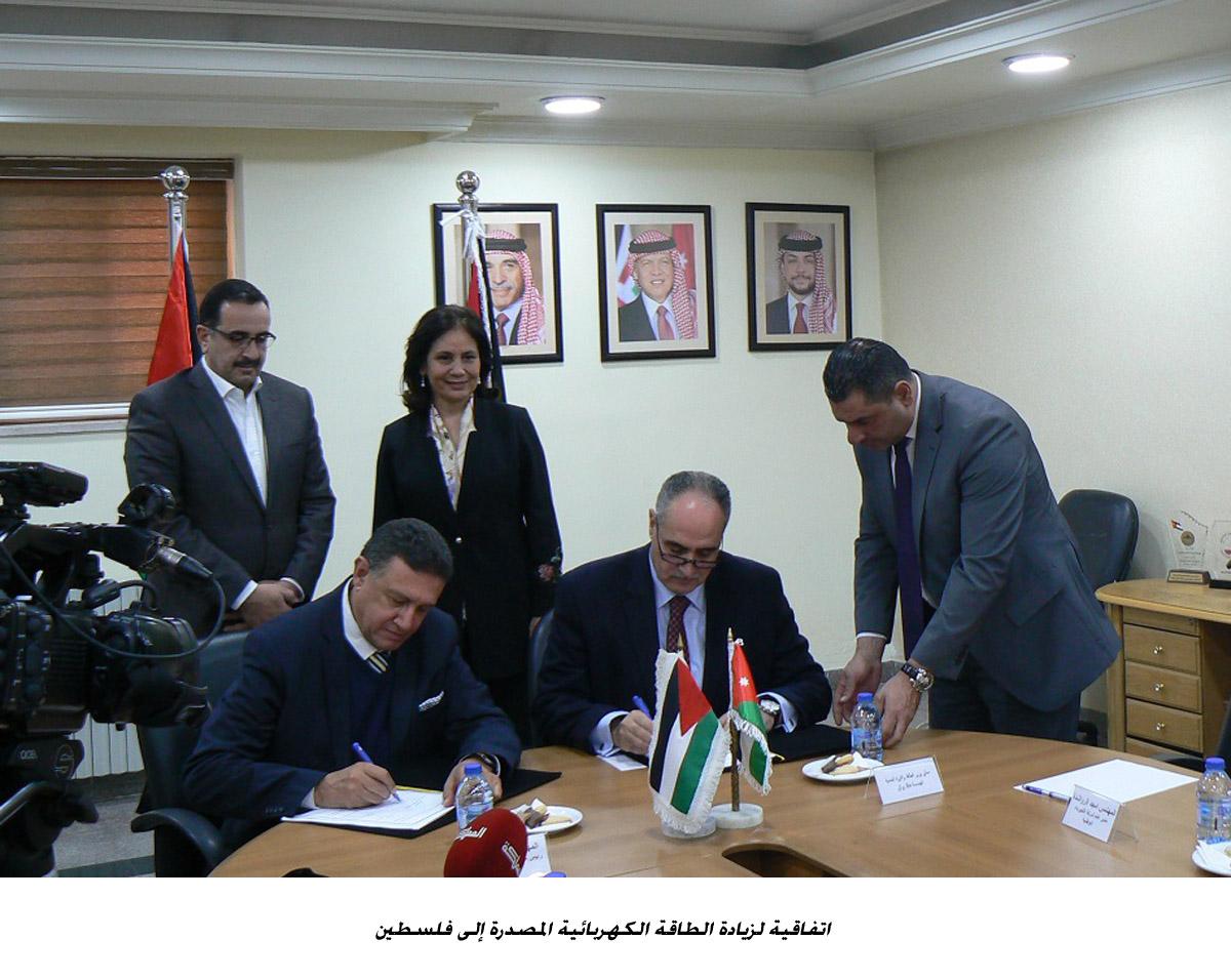 اتفاقية لزيادة الطاقة الكهربائية المصدرة إلى فلسطين