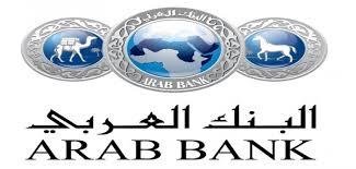 البنك العربي والتجاري وفا بنك يوقعان مذكرة تعاون