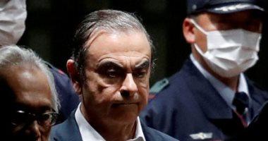 اليابان: غصن كان معه جواز سفر فرنسى فى حقيبة مغلقة بمفتاح