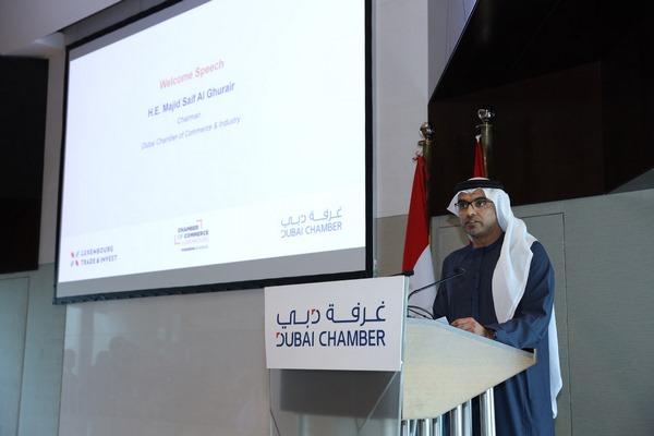 منتدى الأعمال الإماراتي اللكسمبورغي يبحت فى دبي تأسيس شراكات اقتصادية مشتركة