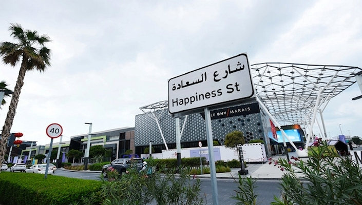 """إطلاق اسميّ """"المستقبل"""" و""""السعادة"""" على شارعين في دبي"""