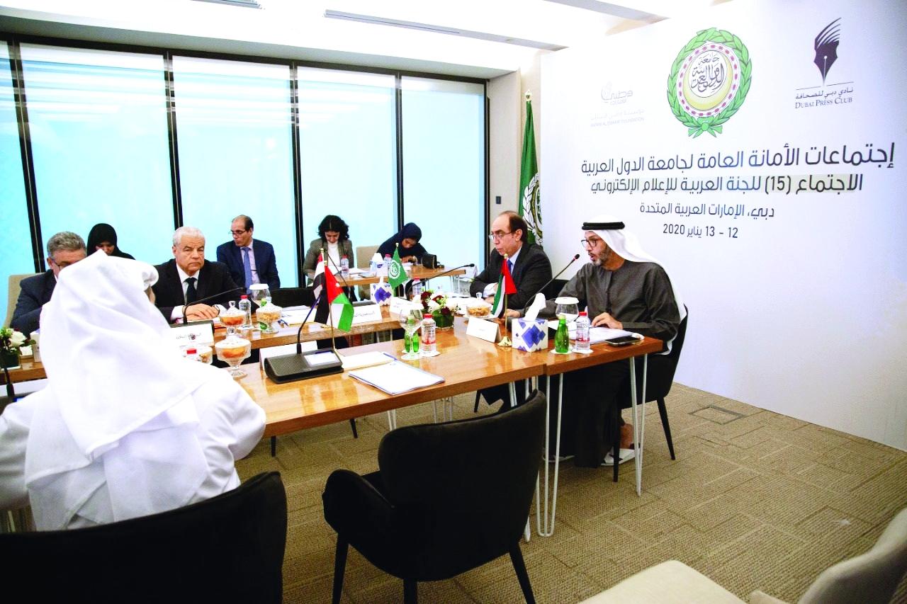 انطلاق أعمال اللجنة العربية للإعلام الإلكتروني في دبي