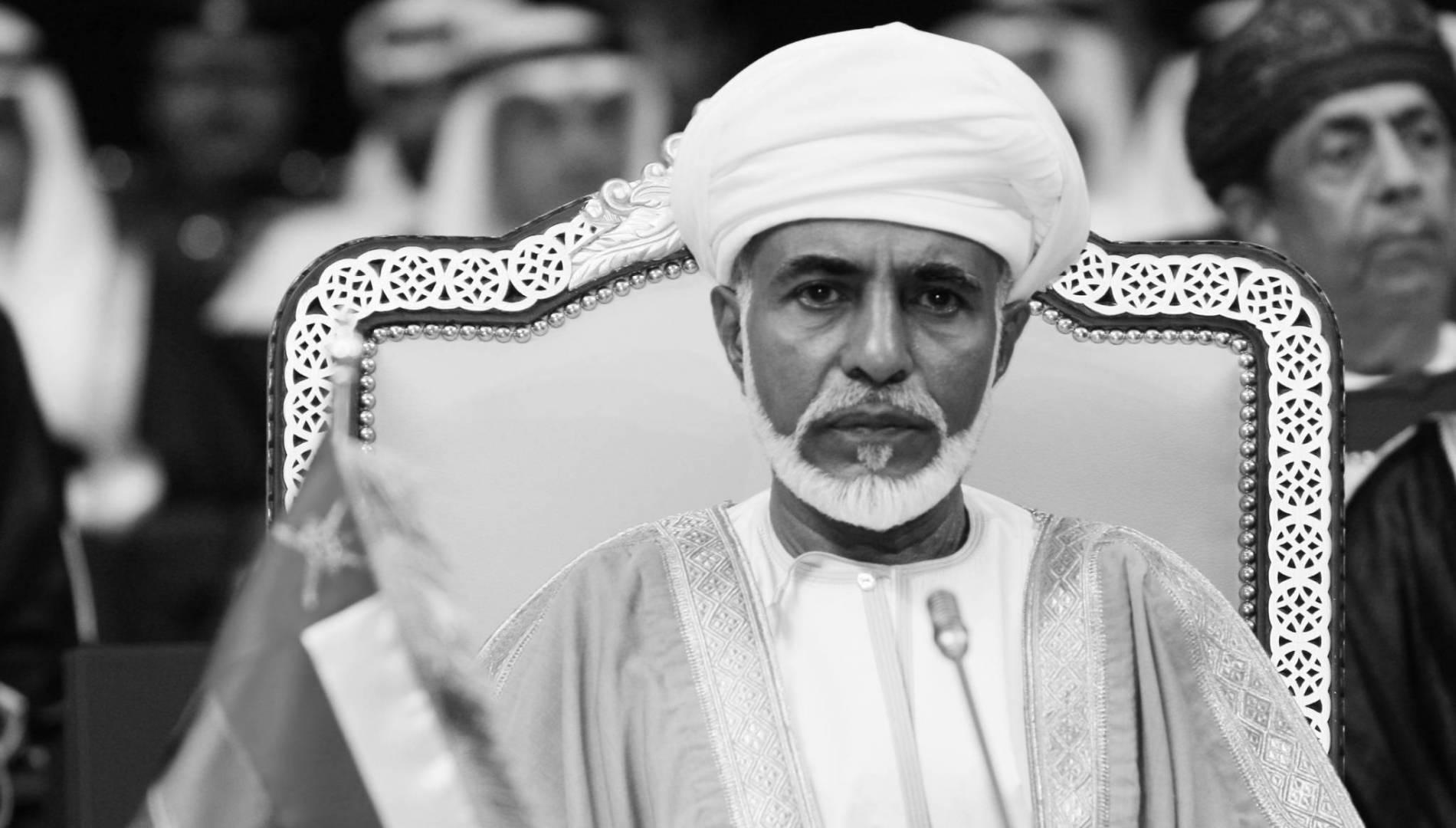 عمان في عهد قابوس .. نهضة شاملة قادها السلطان الراحل