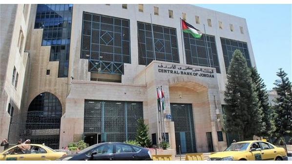 المركزي والنقد العربي يعلنان عن تضمين الدينار كعملة تسوية بمنصة بنى