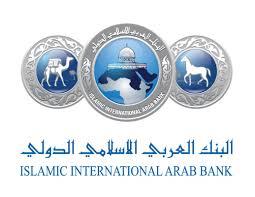 4ر34 مليون دينار أرباح العربي الإسلامي بعد الضريبة