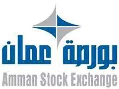 مؤشر بورصة عمان يفتتح على انخفاض