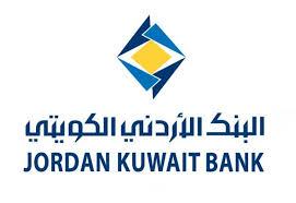 الأردني الكويتي يوصي بتوزيع 20 بالمئة أرباحا نقدية على المساهمين