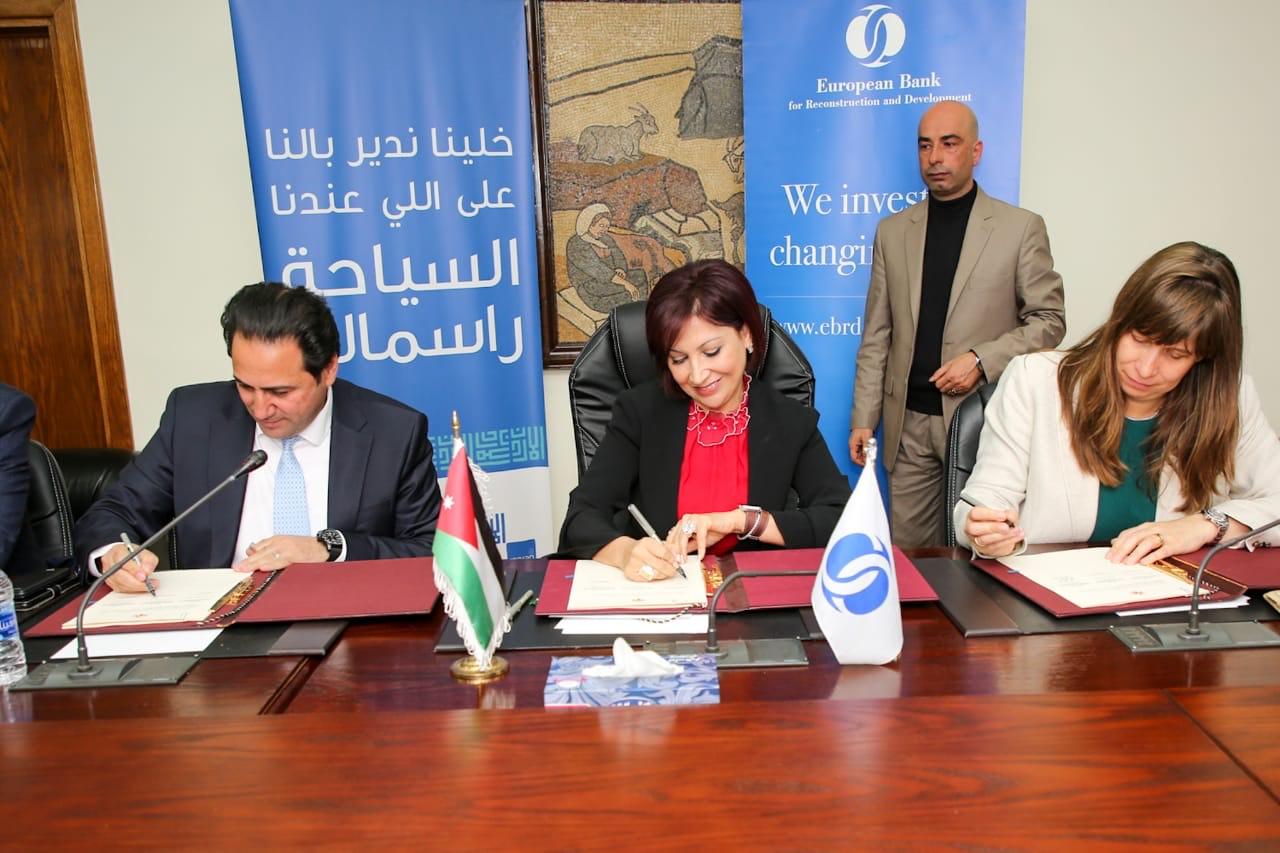 توقيع مذكرة تفاهم بين وزارة السياحة وإقليم البترا والبنك الأوروبي