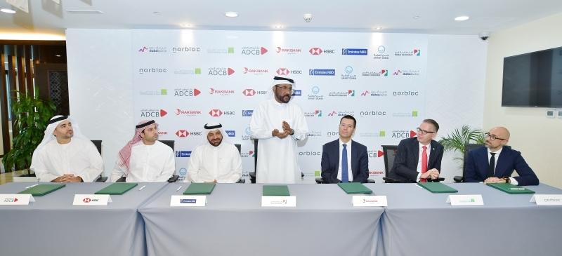 أول تحالف بيانات لتسهيل الأعمال في دبي