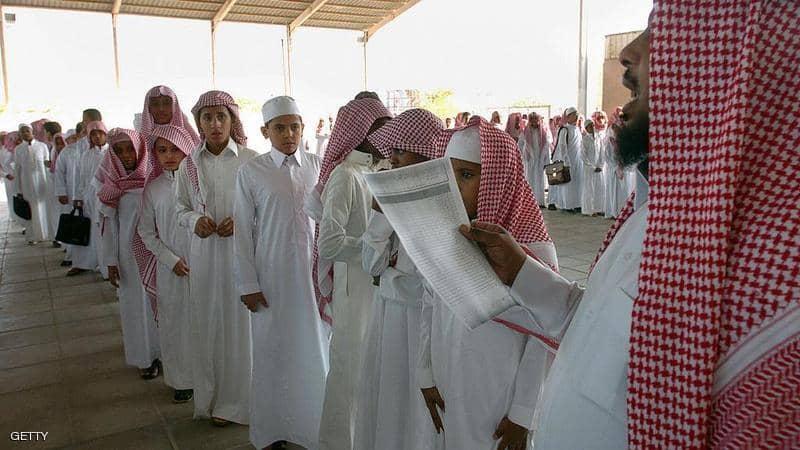 """""""المدرسة الافتراضية"""".. خطة سعودية من أجل 6 ملايين طالب"""