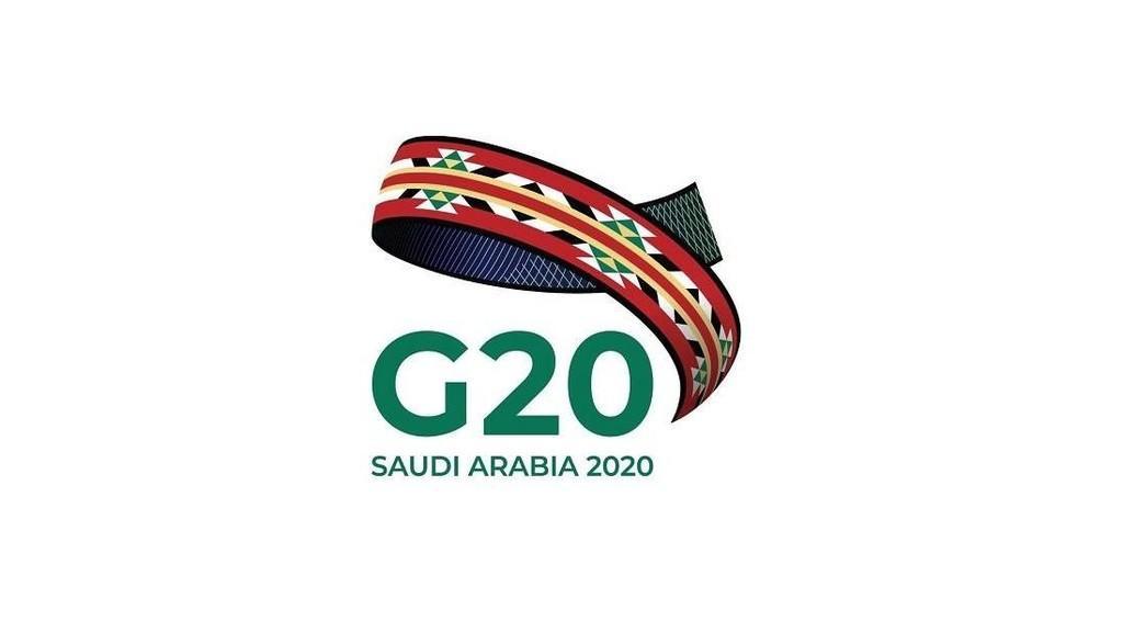 قمة استثنائية افتراضية لمجموعة العشرين الخميس لبحث مكافحة كورونا