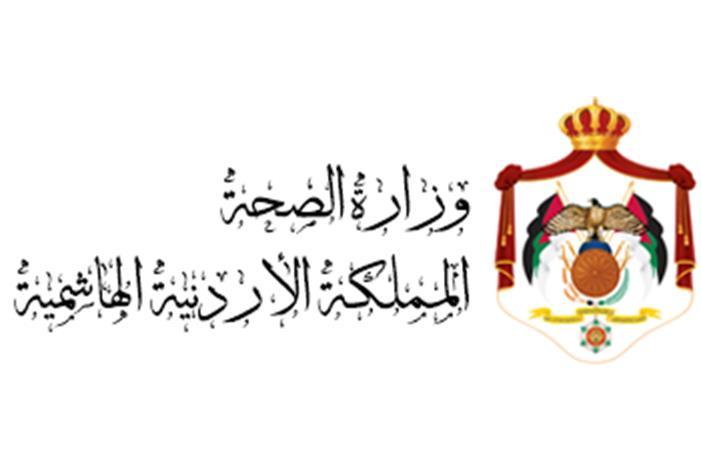 الصحة: ارتفاع عدد المصابين بكورونا في الأردن إلى 15