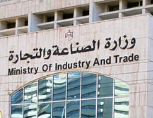 الصناعة والتجارة تعلن القطاعات المستثناة من قرار تعطيل القطاع الخاص