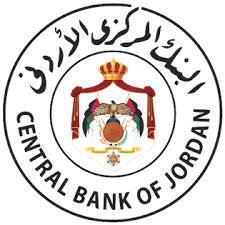 البنك المركزي: خدمة إرسال الحوالات الخارجية إلكترونيا عبر إي فواتيركم والبنوك