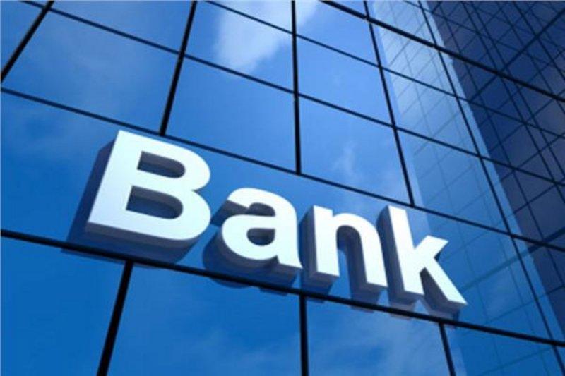 البنوك السعودية تعلن تعليق الدوام بدءاً من اليوم ولمدة 16 يومًا