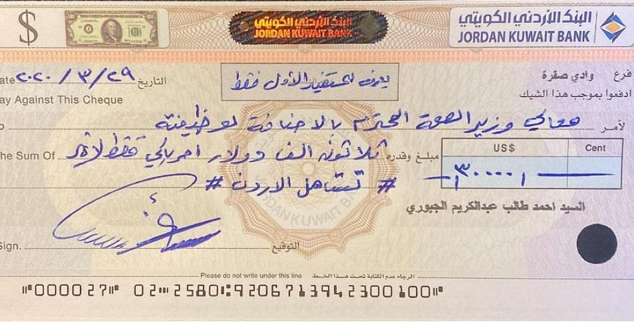 رجل الأعمال العراقي احمد الجبوري يتبرع الى وزاره الصحة