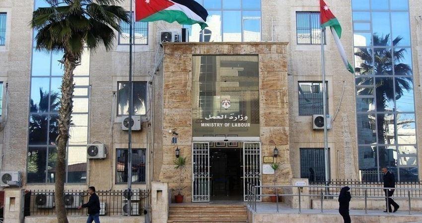 وزارة العمل تطلق خدمة الكترونية بعنوان احنا فزعتك حمايتك أولويتنا