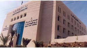 البورصة الأردنية تنخفض 3.02 بالمئة في أسبوع