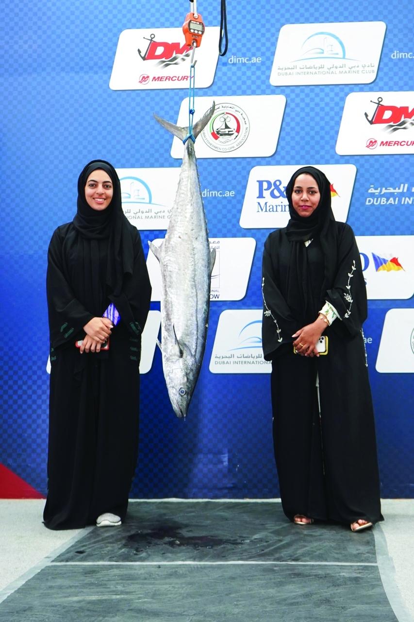 سيدات الناموس يتألقن في «دبي لصيد الأسماك»