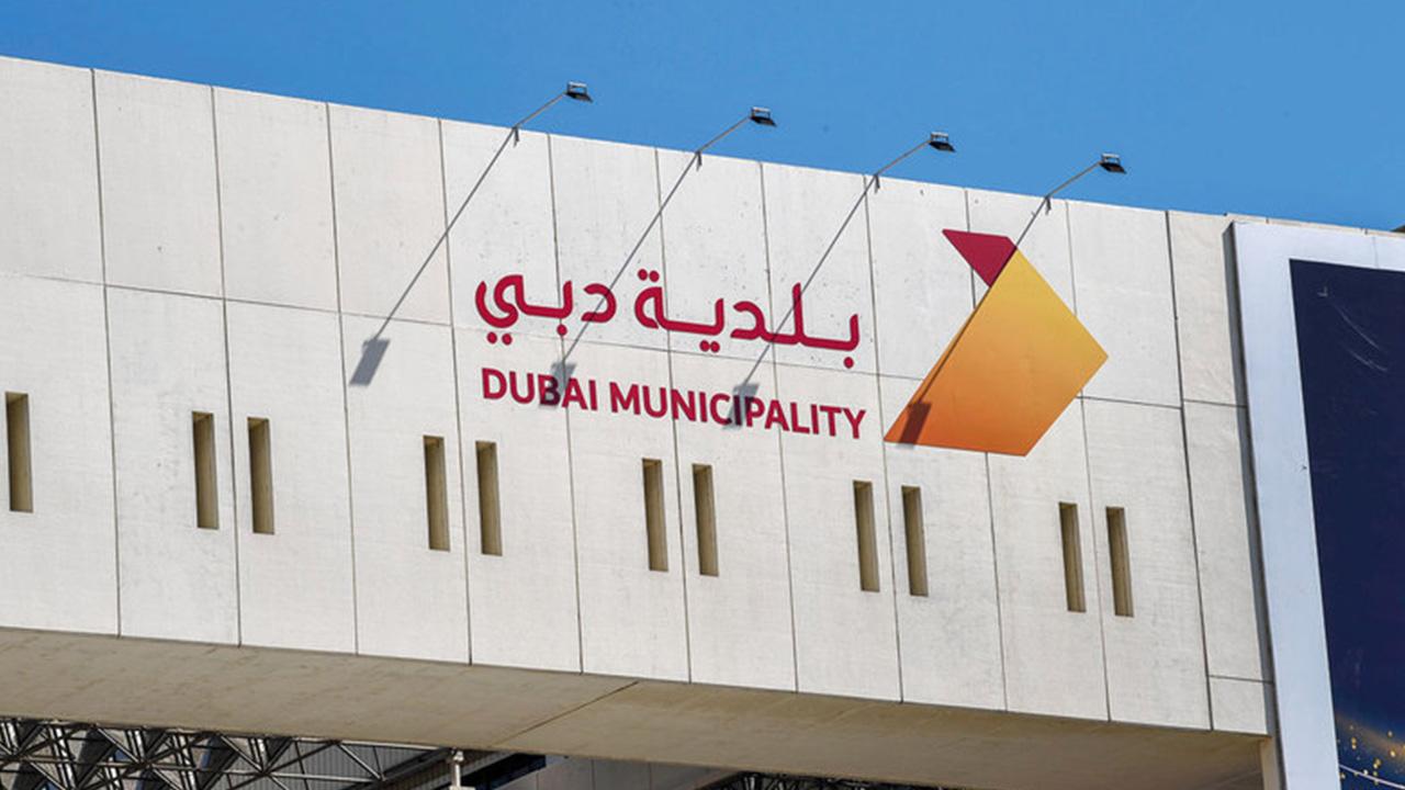 """""""بلدية دبي"""" تلزم المؤسسات الغذائية بتوثيق إجراءات تطهير مرافقها ونظافة العاملين بها"""