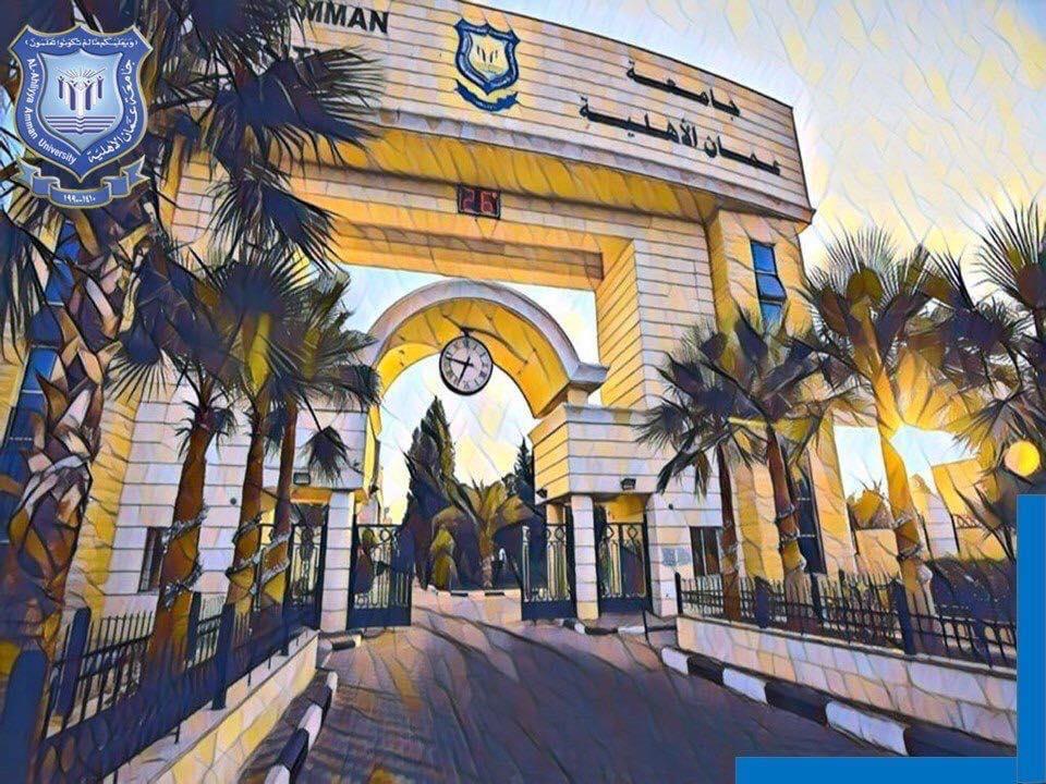 جامعة عمان الاهلية تتقدم صفوف الباحثين لإكتشاف علاج لكورونا