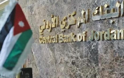تأجيل توزيع أرباح البنوك على المساهمين