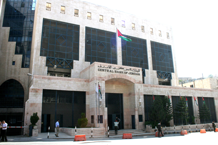 البنك المركزي يصدر تعليمات برنامج التمويل الجديد للشركات الصغيرة والمتوسطة بسقف فائدة 2 بالمئة