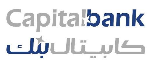 كابيتال بنك يشارك في مبادرة البرنامج الوطني لضمان القروض لمواجهة كورونا