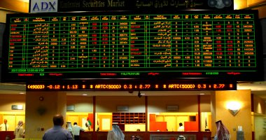 ارتفاع بورصة دبى بنسبة 3.27% بمستهل التعاملات مدفوعة بصعود سهم إعمار