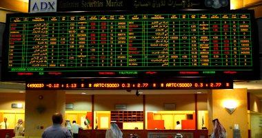 ارتفاع بورصة دبى بنسبة 0.53% بمستهل التعاملات مدفوعة بصعود قطاع العقارات