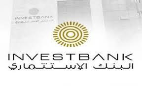 البنك الاستثماري يتبرع بمبلغ 700 ألف دينار لصندوق همة وطن
