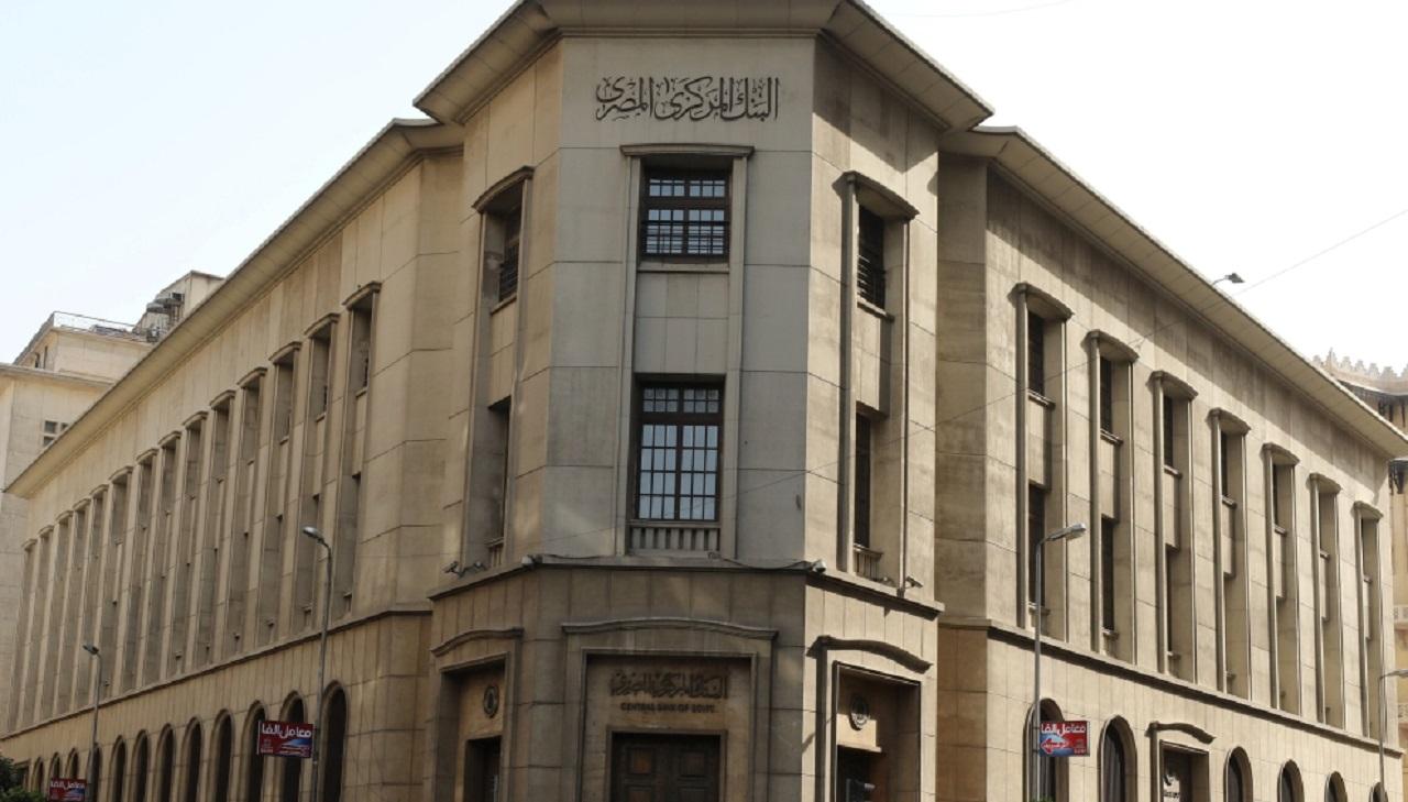 توجه مصري الى الزيادة نحو الحد الأقصى للسحب والإيداع النقدي
