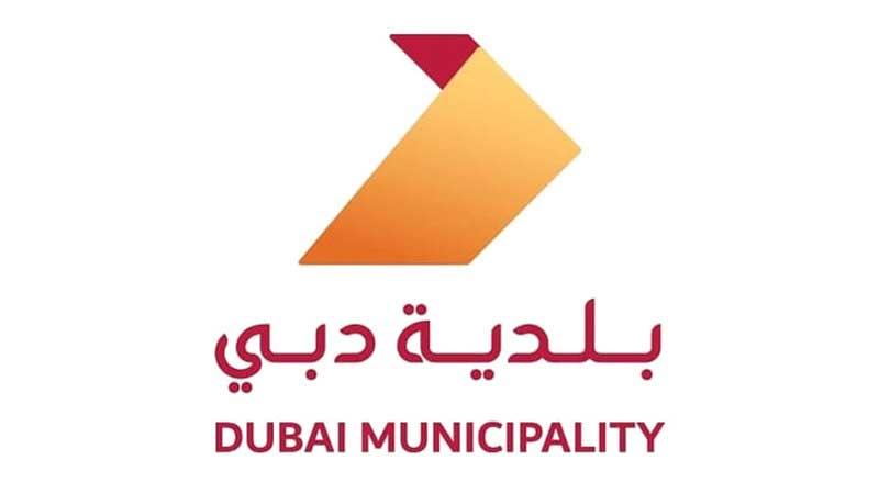 بلدية دبي تصدر وثيقة إرشادات فنية لتصريح العمل والإجراءات الاحترازية
