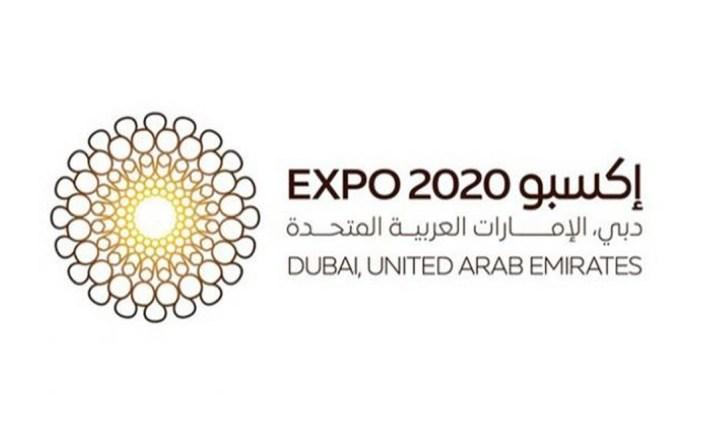إكسبو دبي… نحو تضامن عالمي بنّاء