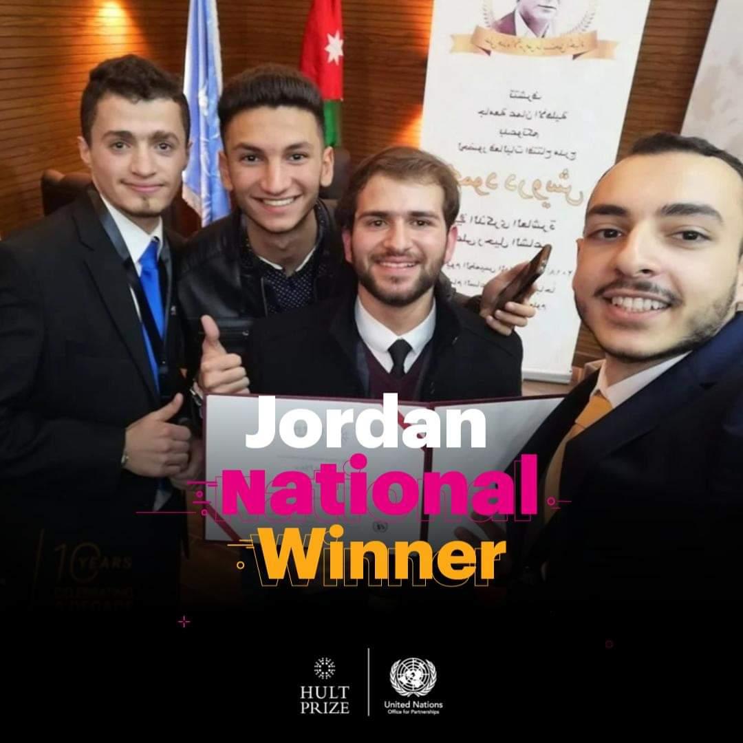 فريق  حاضنة أعمال جامعة عمان الاهلية يتفوق محليا ويتأهل لنهائي جائزة هالت برايز العالمية