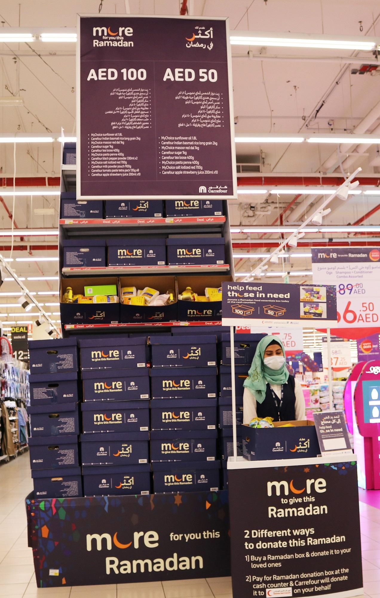 كارفور تطلق حملة لتوفير مستلزمات رمضان الأساسية للفئات المحتاجة