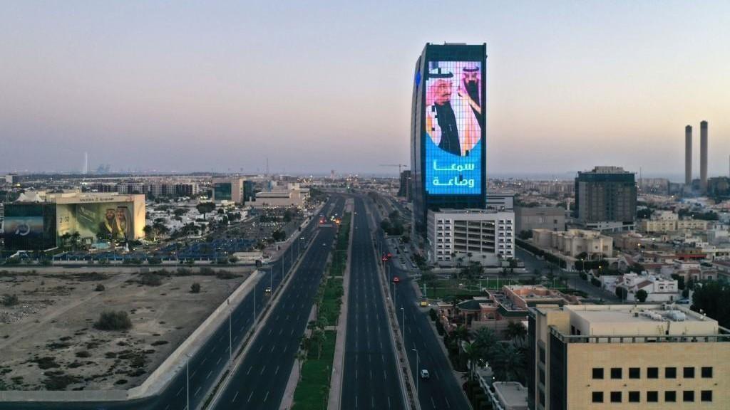وزير المالية السعودي: أزمة الفيروس تسببت بـ 3 صدمات للاقتصاد