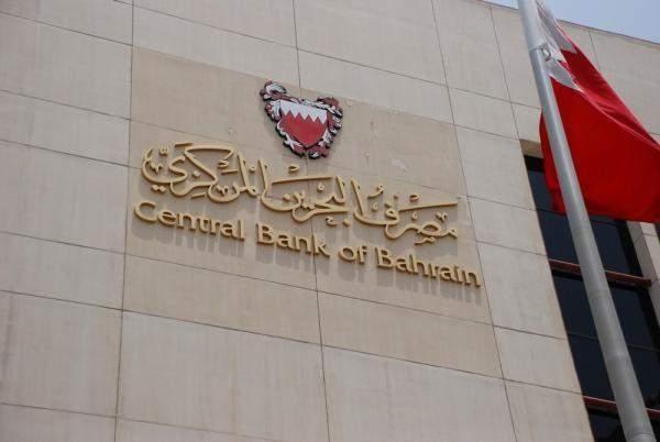 البحرين تسوق سندات على شريحتين والأوراق لأجل 10 سنوات بعائد 8 %