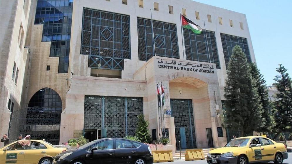 البنك المركزي يتجه لانشاء صندوق استثماري بقيمة تفوق 700 مليون دينار
