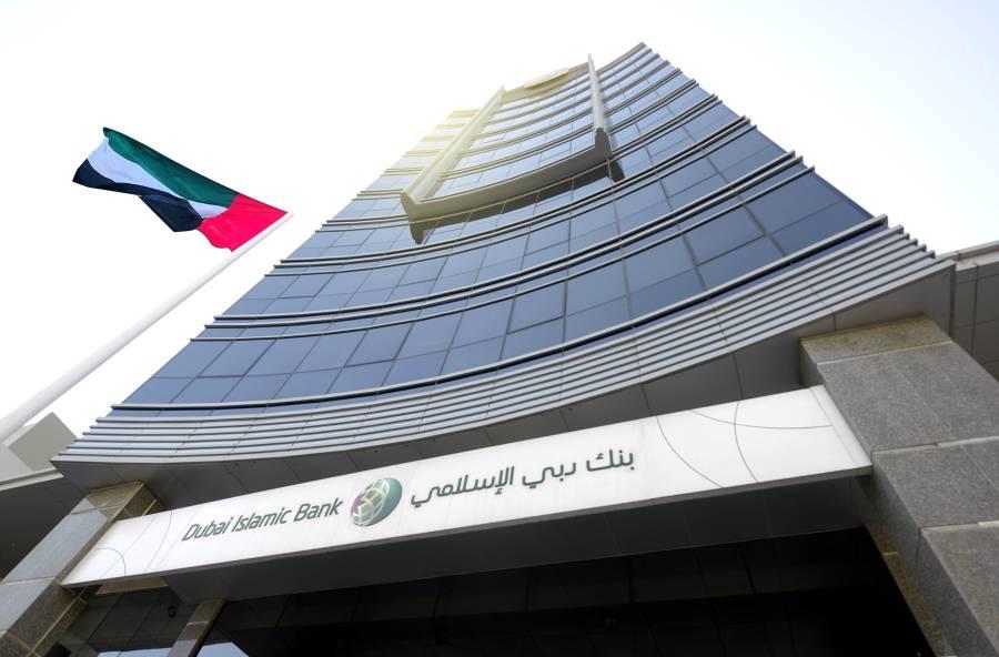 بنك دبي الإسلامي يدعم «رأس الخيمة للأعمال الخيرية» بـ12.8 مليون درهم