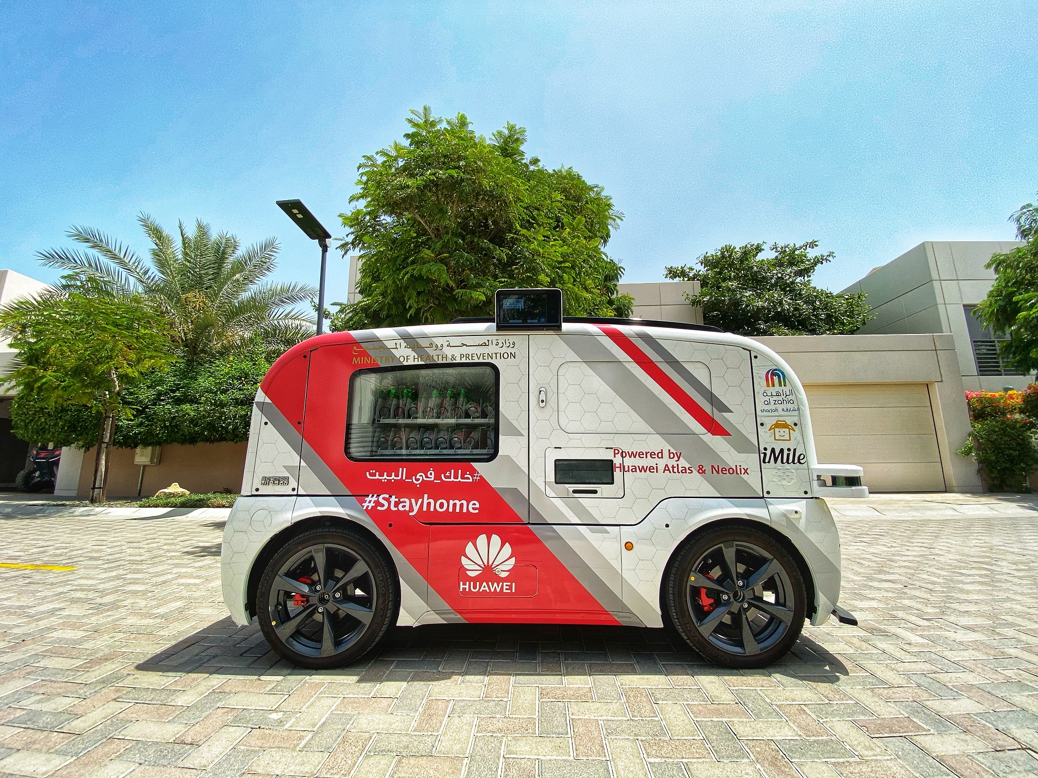 Al Zahia deployed the first driverless car in the UAE to support the health and wellbeing of residents