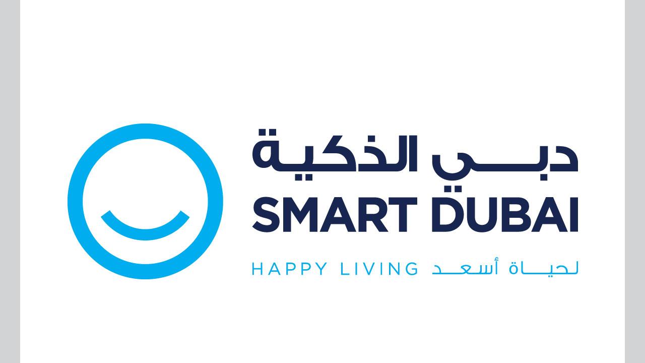 اعتماد استخدام «الهوية الرقمية» في إمارة دبي للجهات الحكومية والأفراد