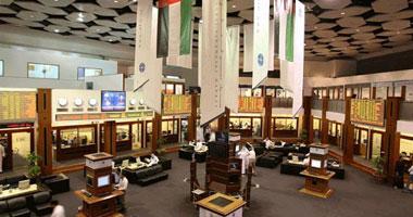 ارتفاع بورصة دبى 0.8% بمستهل التعاملات مدفوعة بصعود سهم بنك الإمارات دبى الوطنى