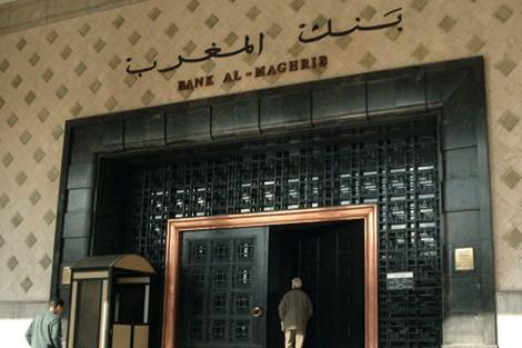 """""""بنك المغرب"""" يضخ 112 مليار درهم في التسبيقات"""